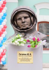 Bust of Yuri Gagarin at the Moscow Center of Nationalities.  2011, bronze